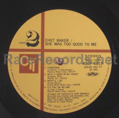 chet baker - she was too good to me japan lp