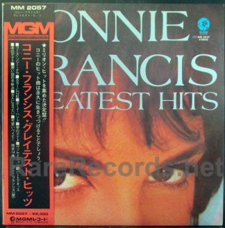 connie francis - greatest hits japan lp