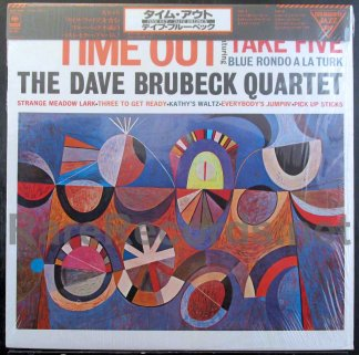 dave brubeck - time out japan lp