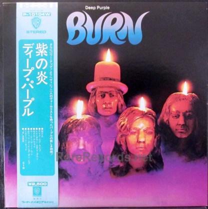 deep purple - burn japan lp