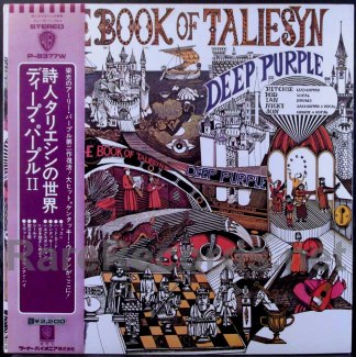 deep purple - the book of taliesyn japan lp