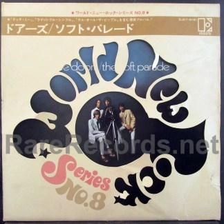 doors - soft parade japan lp