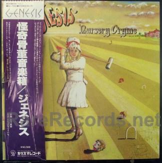 genesis - nursery cryme japan lp