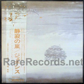genesis - wind and wuthering japan promo lp