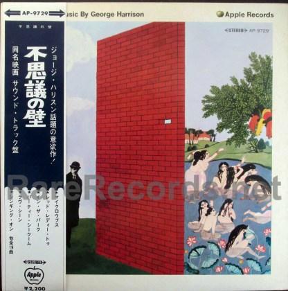 george harrison - wonderwall music red vinyl japan LP