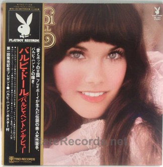 Barbi Benton - Set of 5 Japan LPs with obi