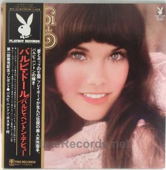Barbi Benton - Set of 5 Japan LPs with obi