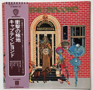 Captain Beyond - Sufficiently Breathless rare 1973 Japan LP