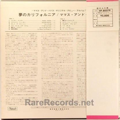Mamas and the Papas - If You Can Believe Japan red vinyl LP with obi