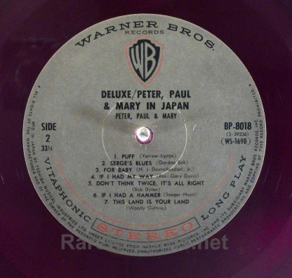 Peter, Paul & Mary - Peter, Paul and Mary in Japan red vinyl LP with obi