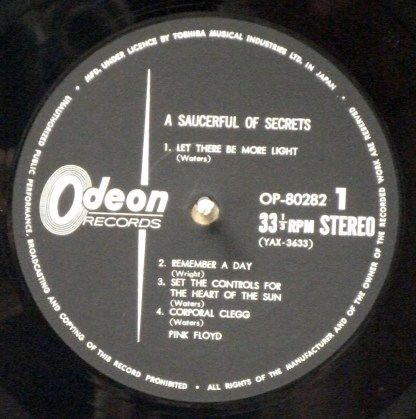 Pink Floyd - A Saucerful of Secrets 1971 Japan LP