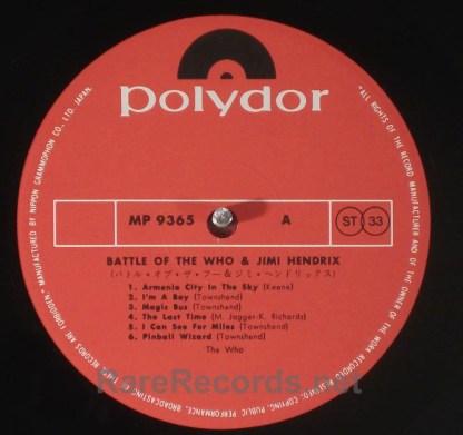 Who/Jimi Hendrix - Battle of the Who and Jimi Hendrix Japanese 2 LP set