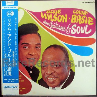jackie wilson/count basie - manufacturers of soul japan lp