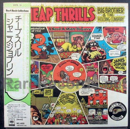 big brother - cheap thrills japan lp
