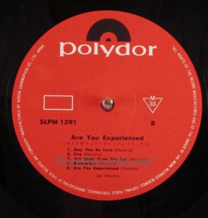 jimi hendrix are you experienced japan LP