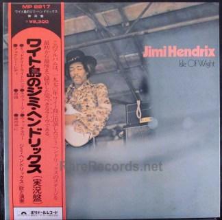 jimi hendrix - isle of wight japan promo lp