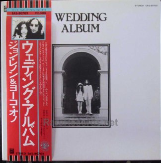 john and yoko - wedding album japan lp