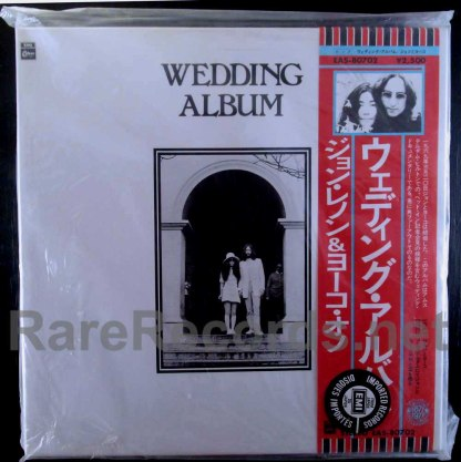 john and yoko wedding album japan lp