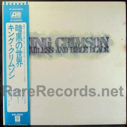 king crimson - starless and bible black japan lP