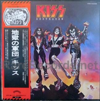 kiss - destroyer japan lp