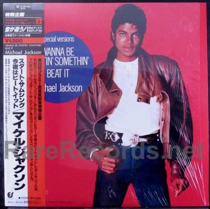 "michael jackson - wanna be startin somethin japan 12"" single"