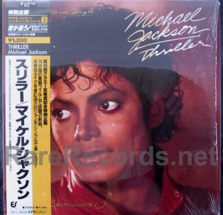 "michael jackson - thriller japan 12"" single"
