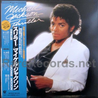 michael jackson - thriller japan lp