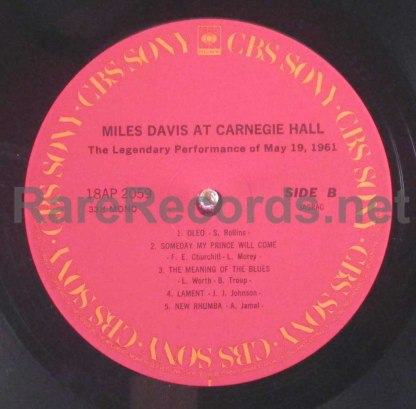 miles davis - miles davis at carnegie hall japan lp