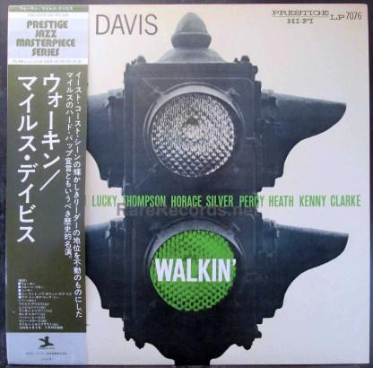 miles davis - walkin japan lp