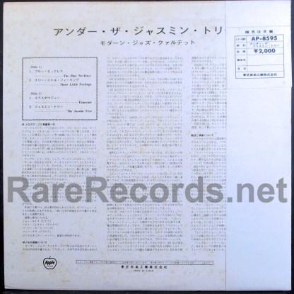 modern jazz quartet - under the jasmin tree red vinyl japan lp