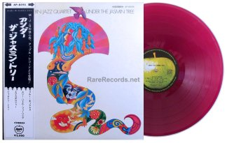 modern jazz quartet - under the jasmin tree red vinyl japan lp