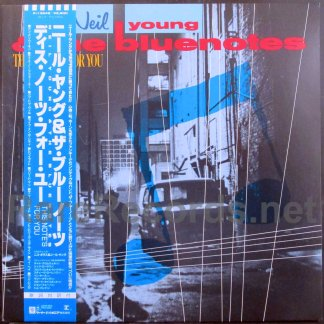 neil young - this note's for you japan lp