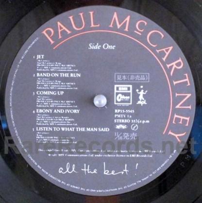 paul mccartney - all the best japan lp