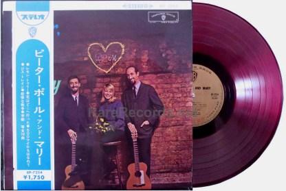 peter paul & mary - peter paul & mary red vinyl japan lp
