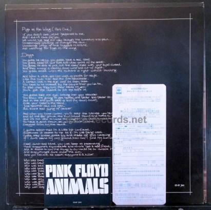 pink floyd - animals japan lp