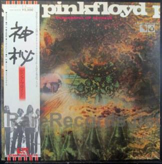 pink floyd - a saucerful of secrets japan lp