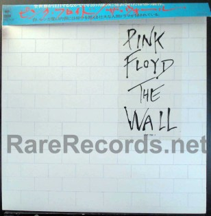 pink floyd - the wall japan lp