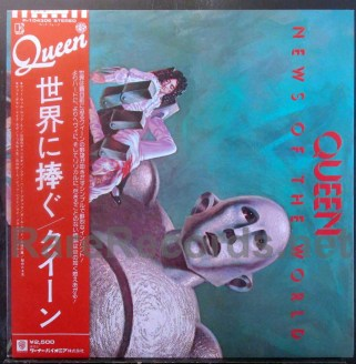 queen - news of the world japan lp