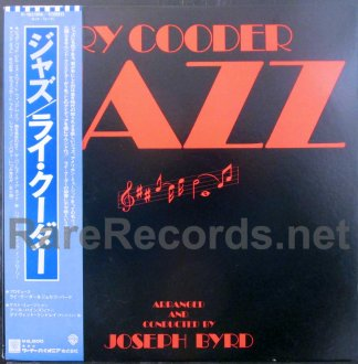 ry cooder - jazz japan lp