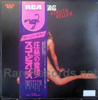 scorpions - virgin killer japan lp