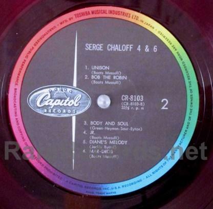 serge chaloff - 4 & 6 red vinyl japan lp