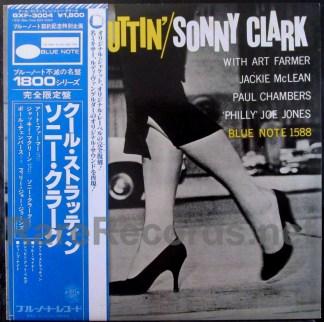 sonny clark - cool struttin japan lp