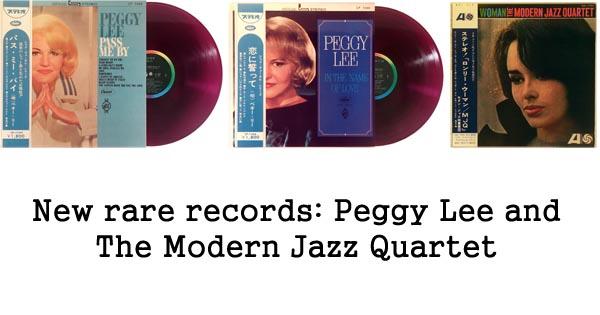 new rare records peggy lee modern jazz quartet mjq
