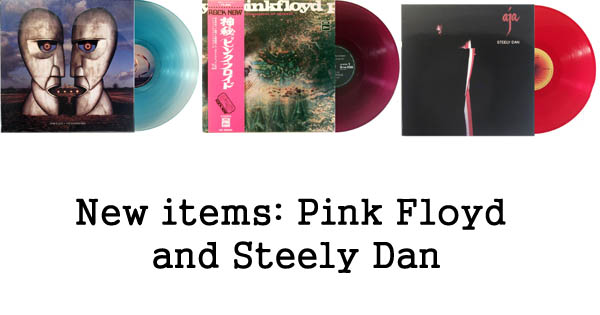 rare records pink floyd steely dan