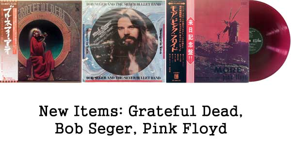 rare records, grateful dead, bob seger, pink floyd