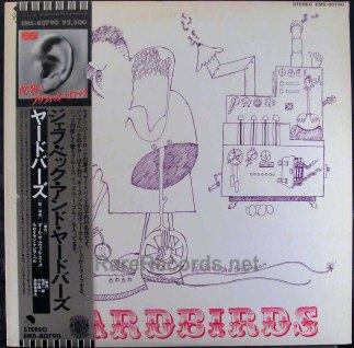 the yardbirds - the yardbirds japan promo lp