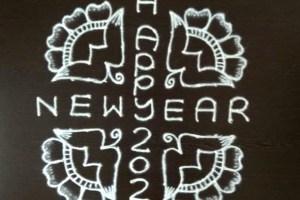 🌼 happy 🍀 2020 🌸