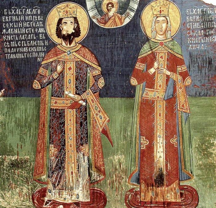 Манастир Љубостиња Кнез Лазар и кнегиња Милица