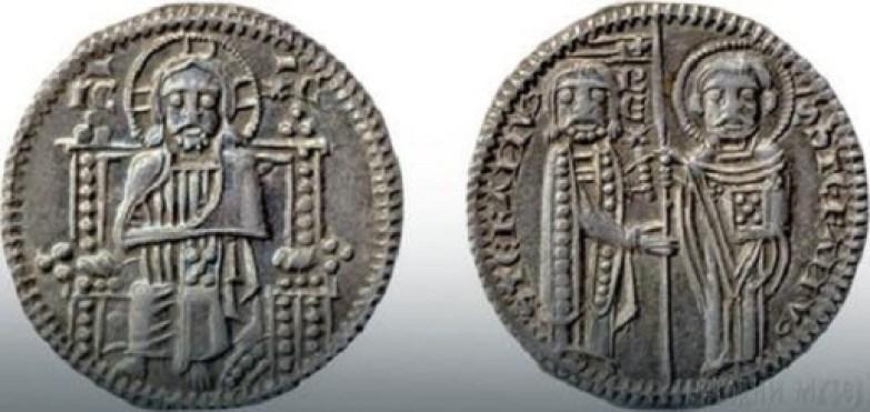 ПРИЧА О СРПСКОМ ДИНАРУ: Био валута у Италији, а Данте о њему писао стихове! 3