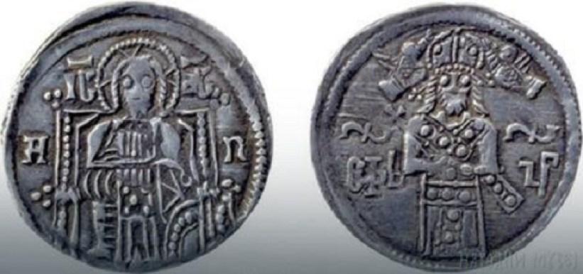 ПРИЧА О СРПСКОМ ДИНАРУ: Био валута у Италији, а Данте о њему писао стихове! 8